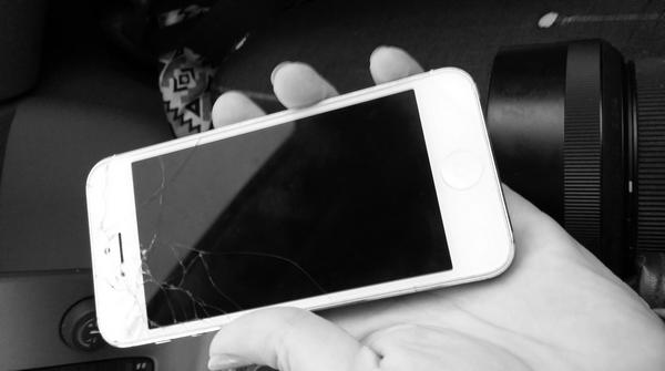 Rikkinäisen näytön korjaamisen sijaan myin vanhan puhelimeni rahapulassa kesäkuussa 2015.