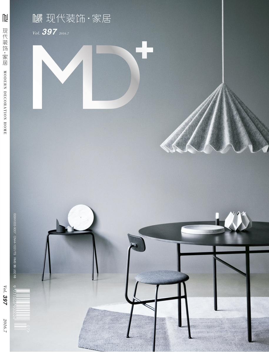 Modern Decoration Home Magazine | In and Out of the Window