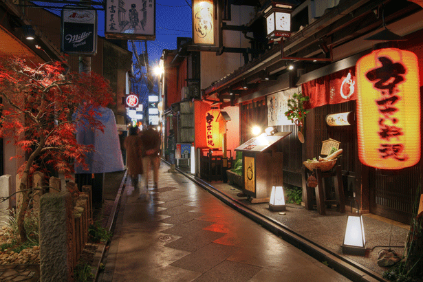 Top Restaurants At Pontocho Alley
