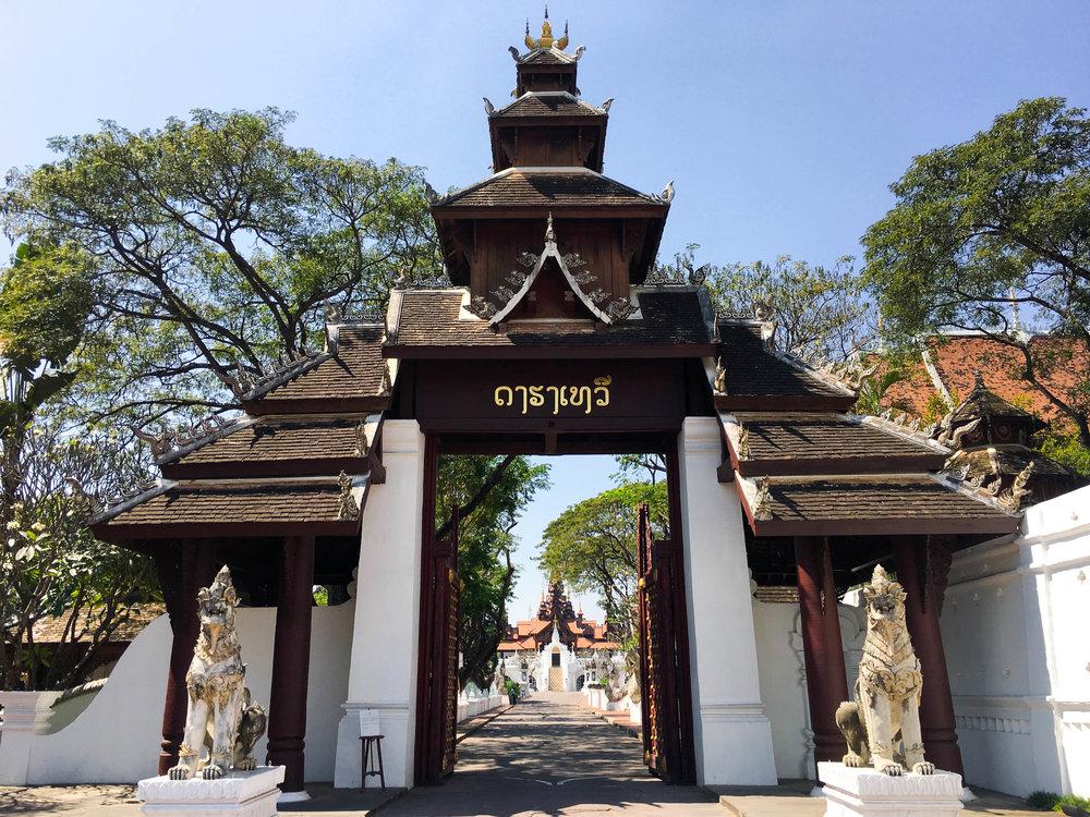 Dhara Dhevi Entrance
