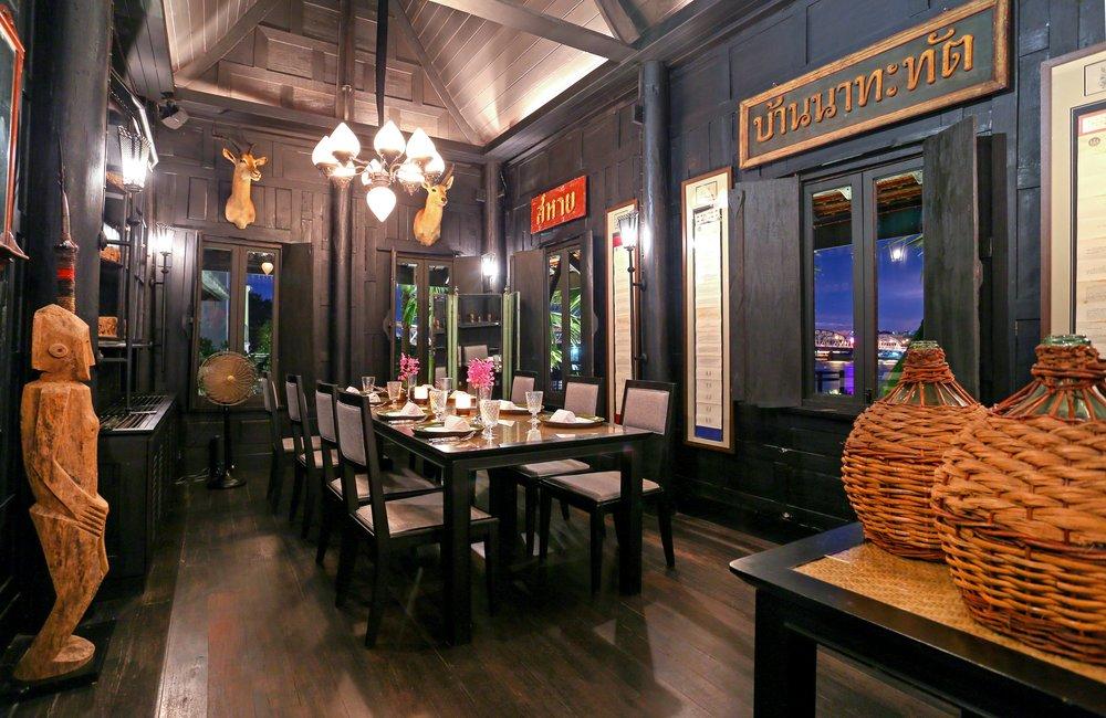 Chon Thai Restaurant - Photo Courtesy of The Siam Hotel