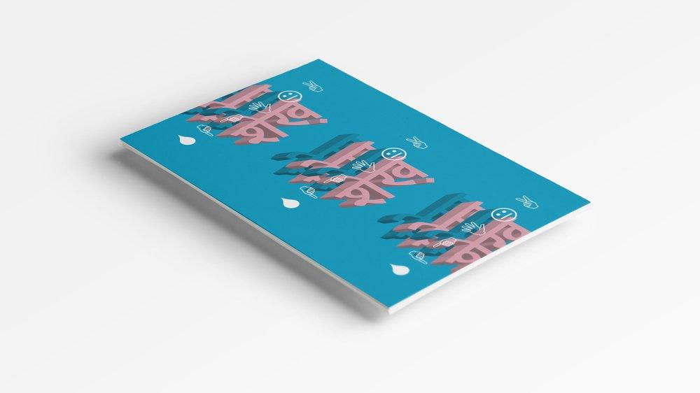 A4-Paper-Mock-Up Vol-3 SHEIKA.jpg