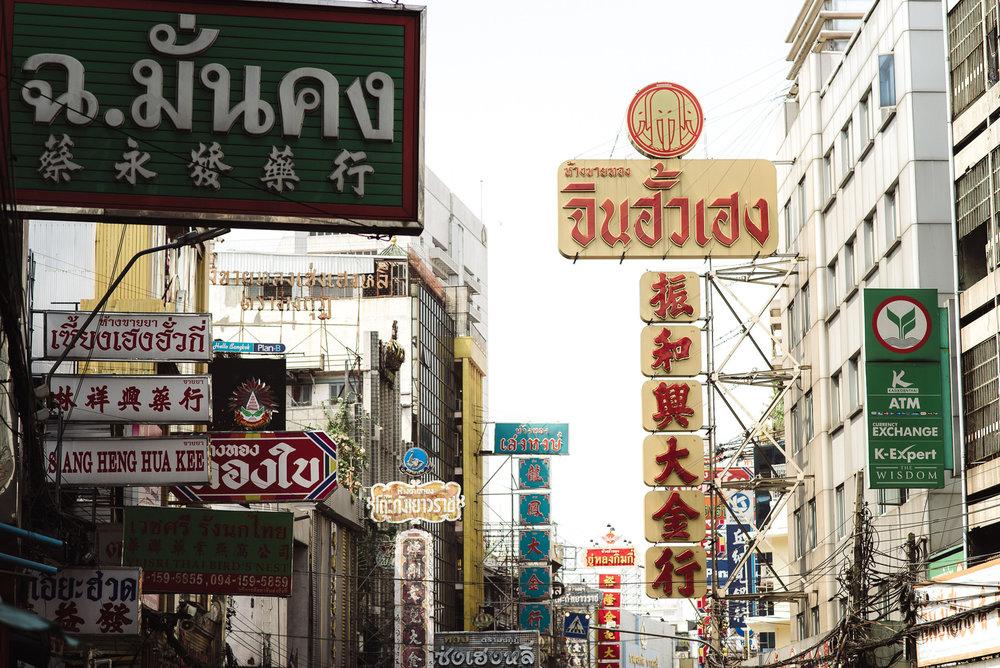 thaiblog2017-103.jpg