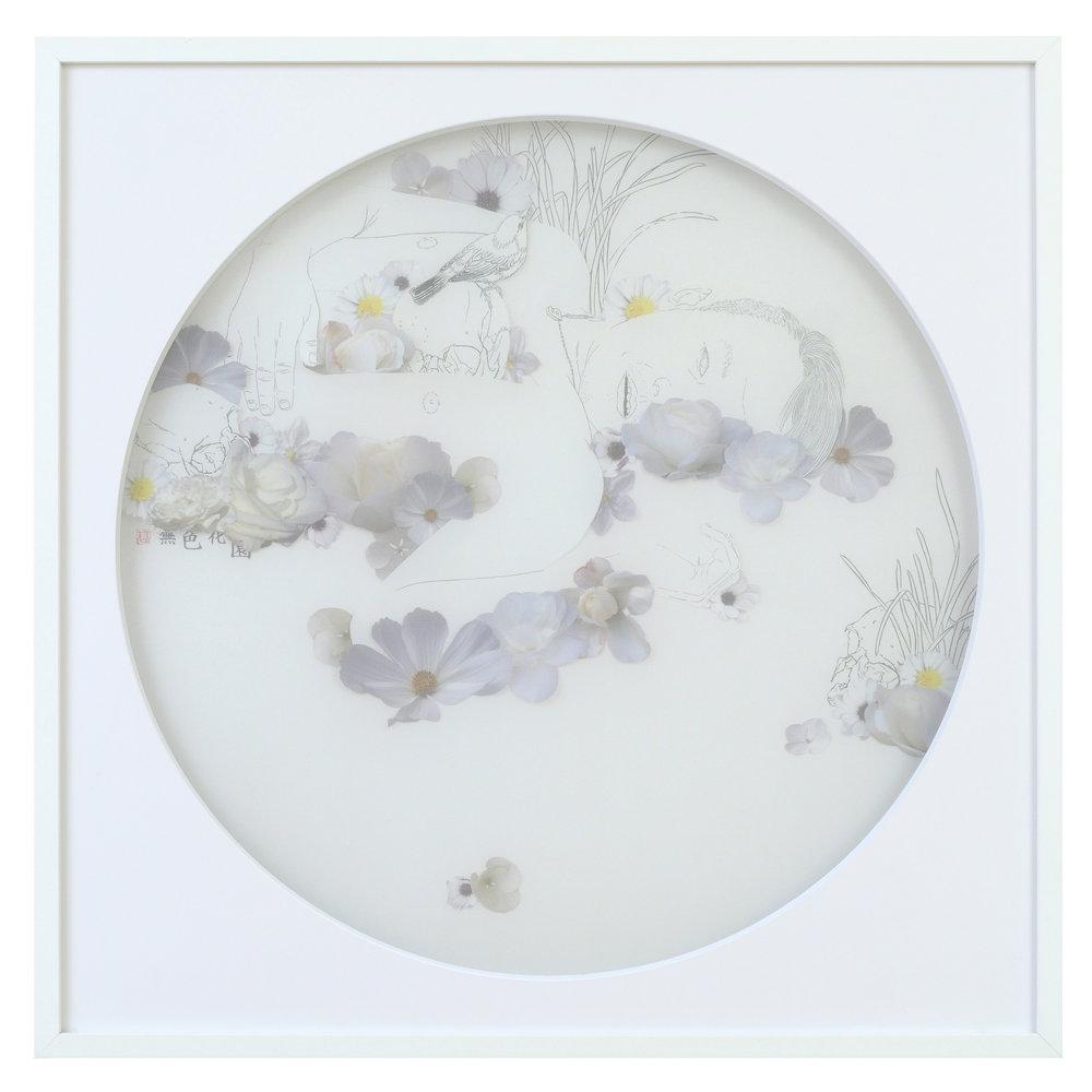 """Xiang Gao """"Flower Funeral"""""""