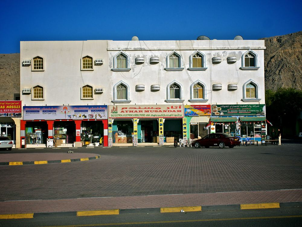 Khasab City Center