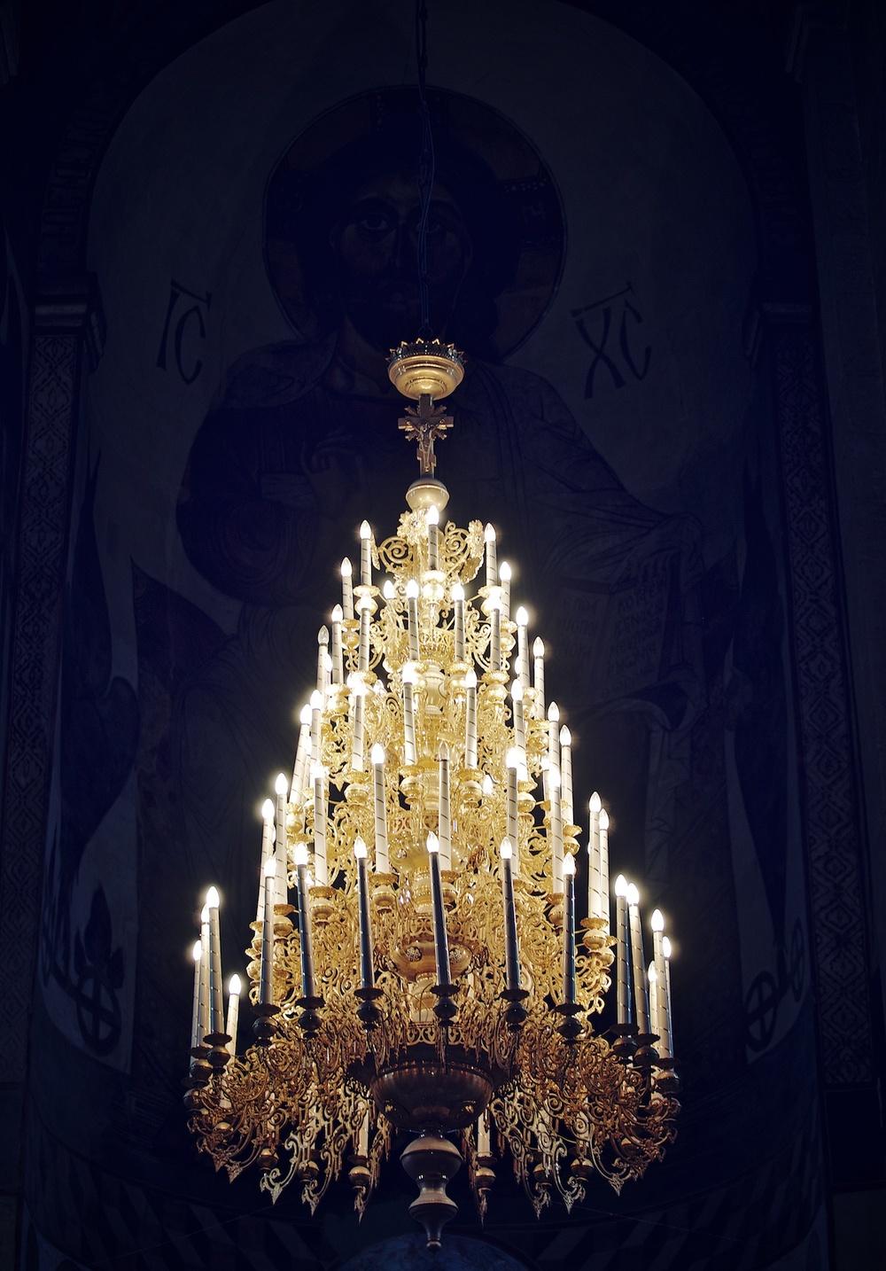 Inside Svetitskhoveli