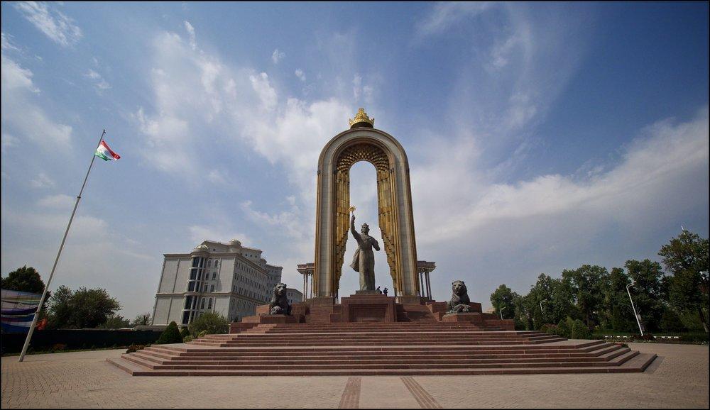 Statue of Ismoil Somoni