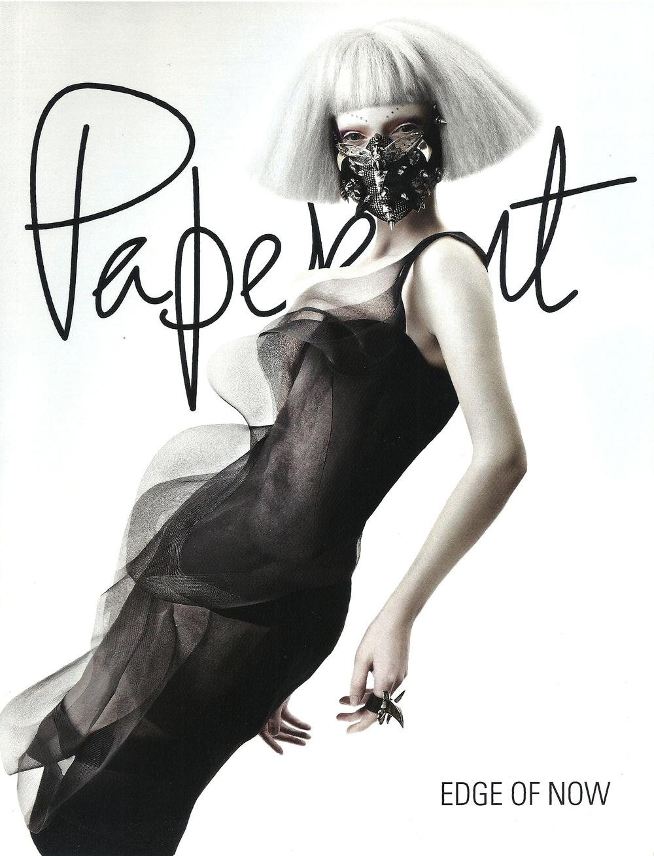 junseob yoon papercut magazine