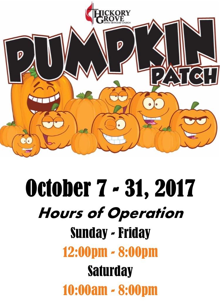 pumpkin patch 2017.jpg