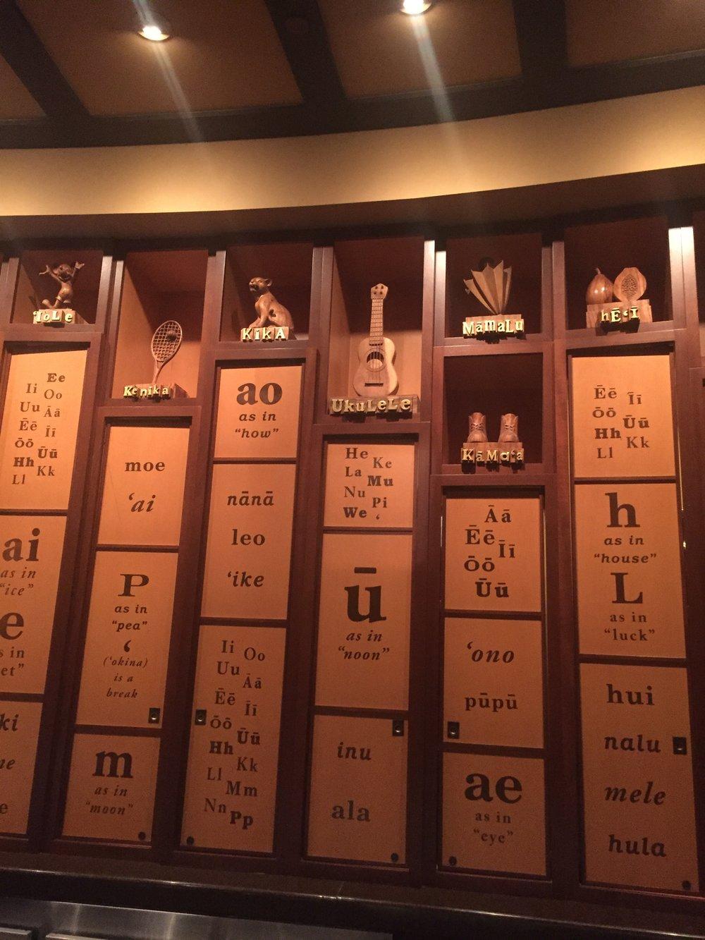 The Olelo room is dedicated to Hawaiian words.