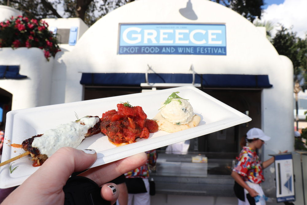 Taste of Greece. ($8.00)