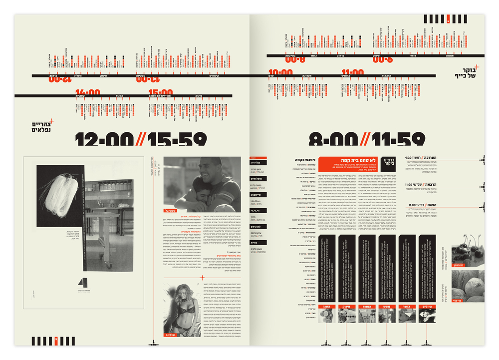 Moshik-Nadav-Typography-Tel-Aviv-Magazine-Layout-2