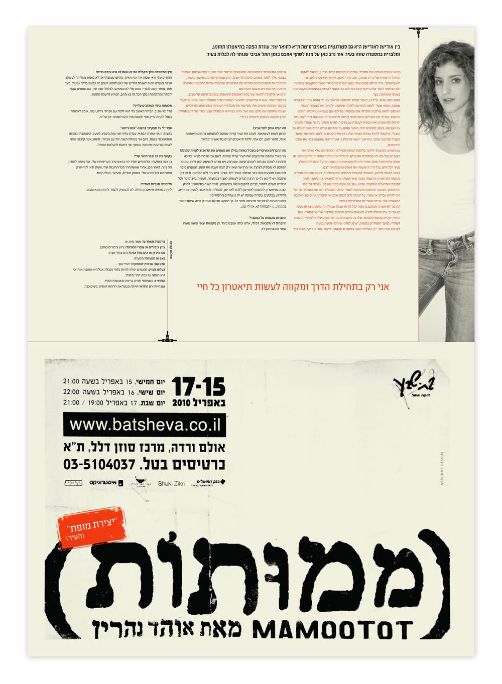 Moshik-Nadav-Typography-Tel-Aviv-Magazine-Layout-Back