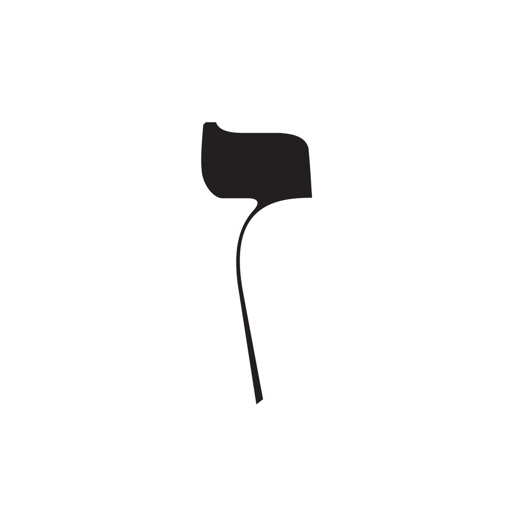 zain-Hebrew-Typeface-Moshik-Nadav-Typography