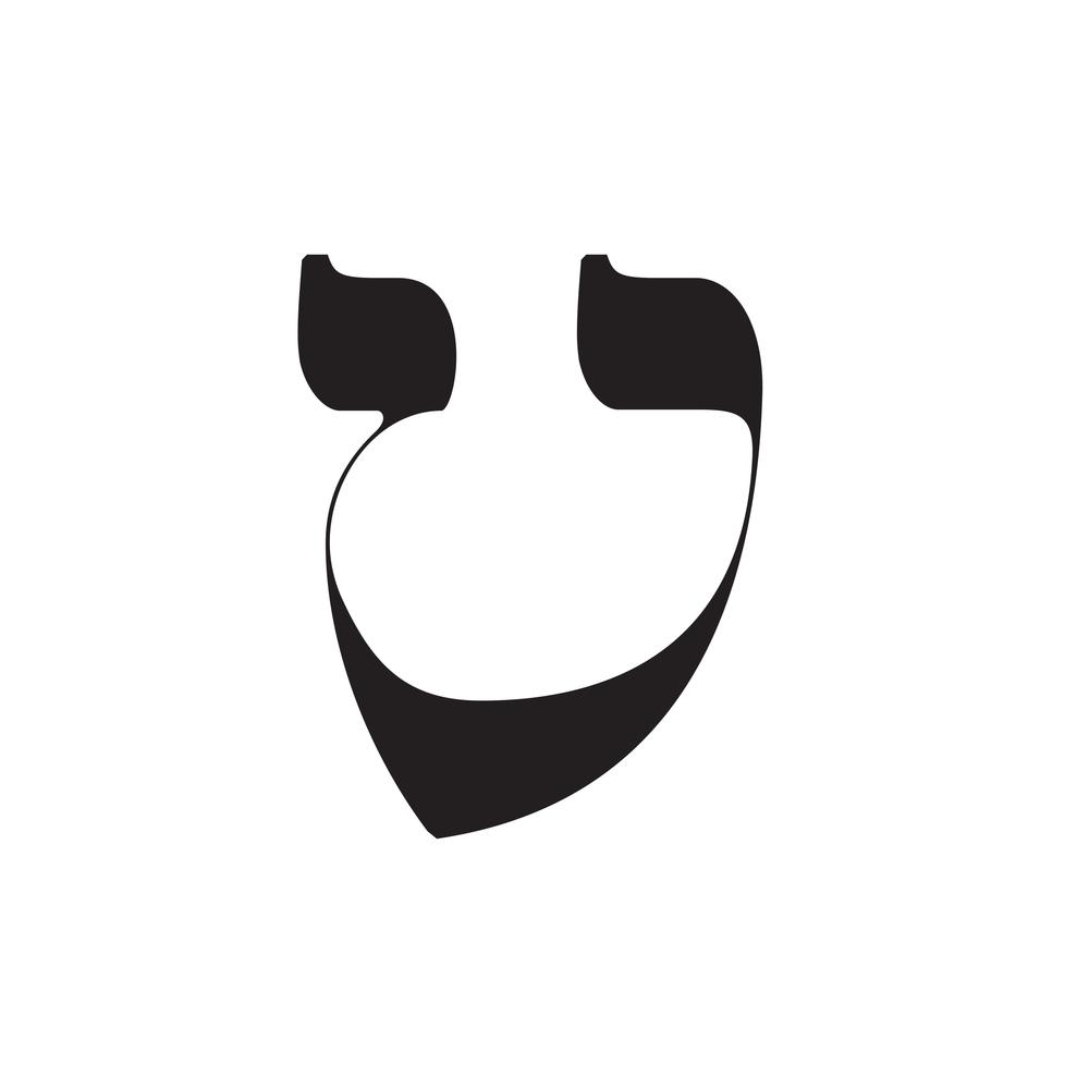 Tet-Hebrew-Typeface-Moshik-Nadav-Typography