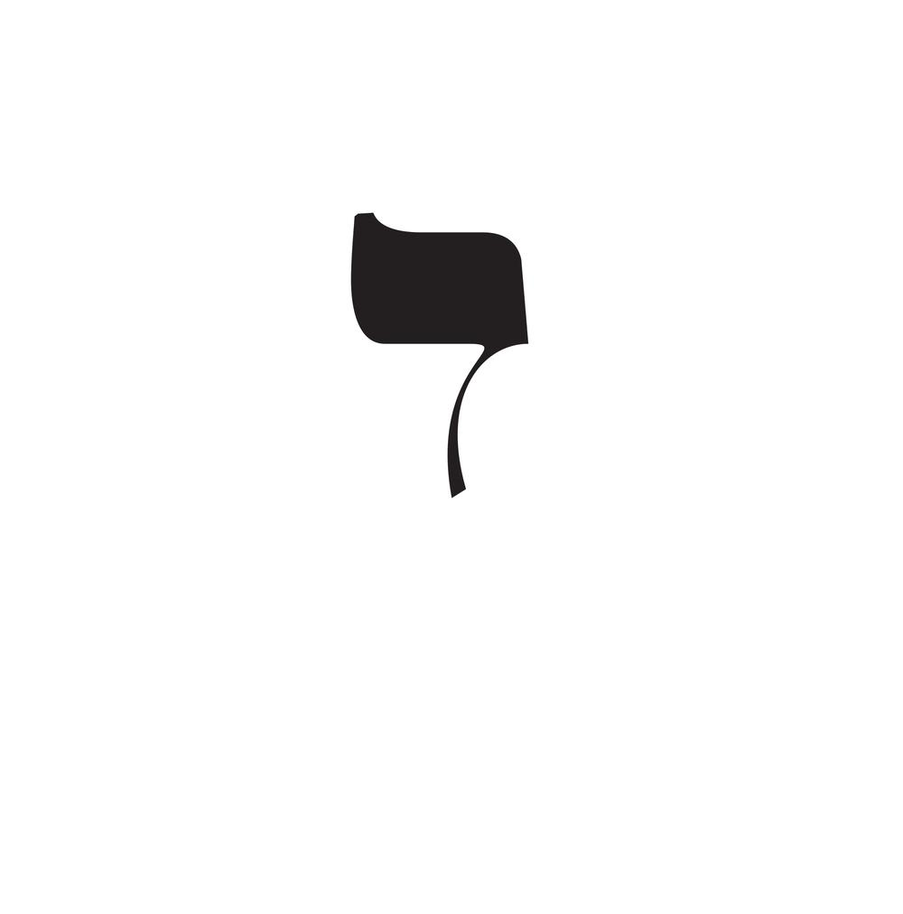 Yod-Hebrew-Typeface-Moshik-Nadav-Typography