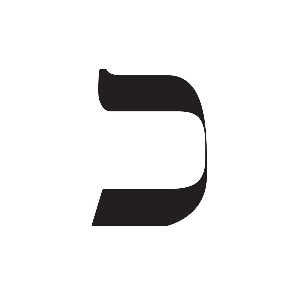 Kaf-Hebrew-Typeface-Moshik-Nadav-Typography