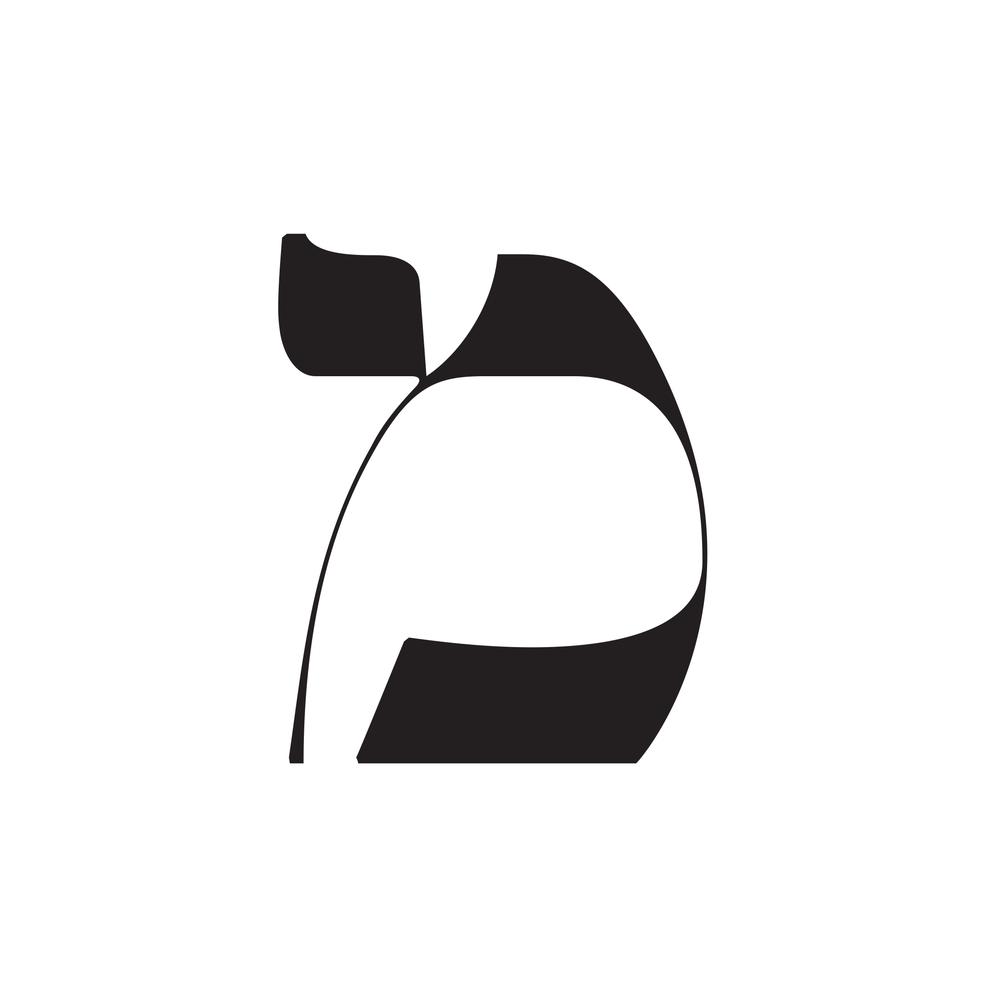 Mem-Hebrew-Typeface-Moshik-Nadav-Typography