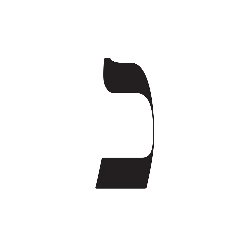NUN-Hebrew-Typeface-Moshik-Nadav-Typography