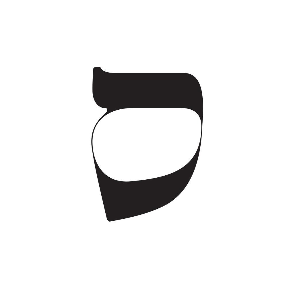 Sameh-Hebrew-Typeface-Moshik-Nadav-Typography