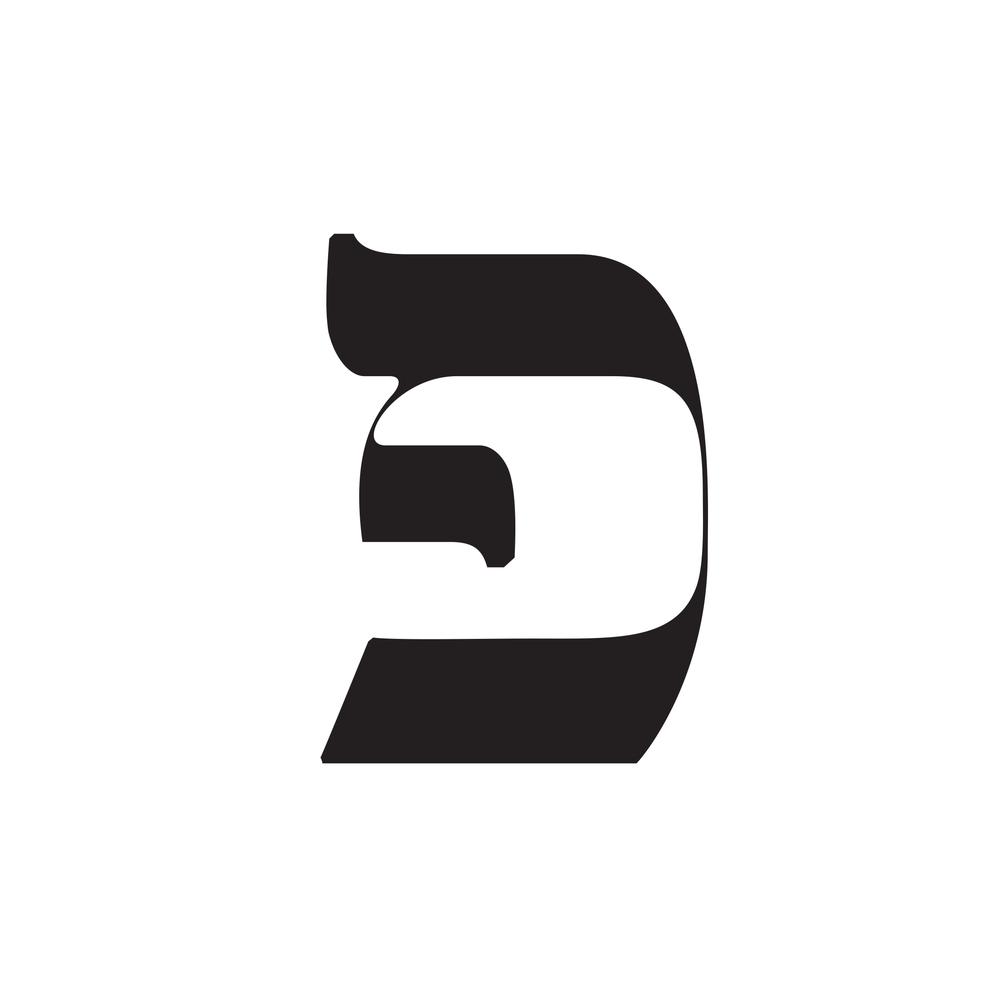 Pei-Hebrew-Typeface-Moshik-Nadav-Typography