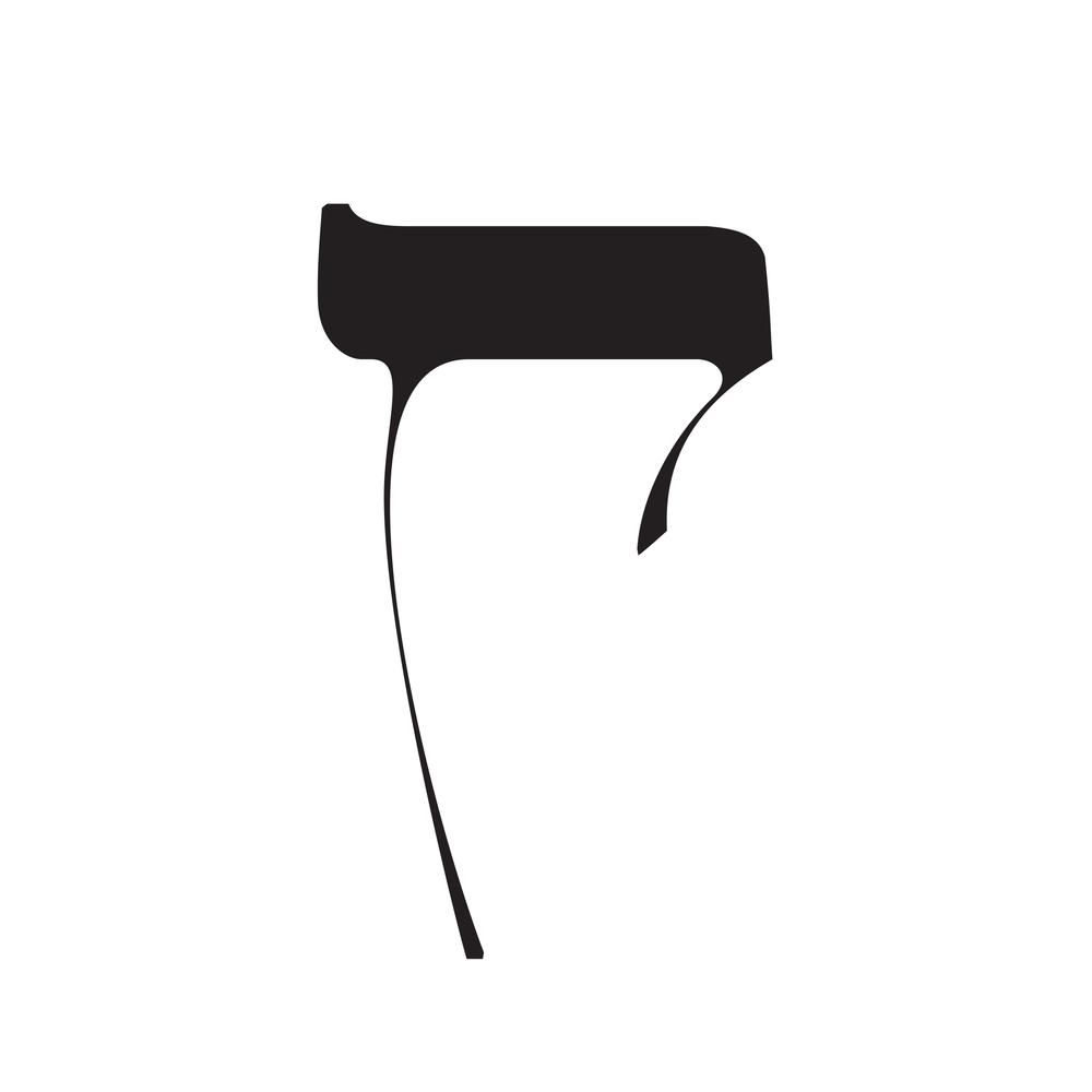 kuf-Hebrew-Typeface-Moshik-Nadav-Typography