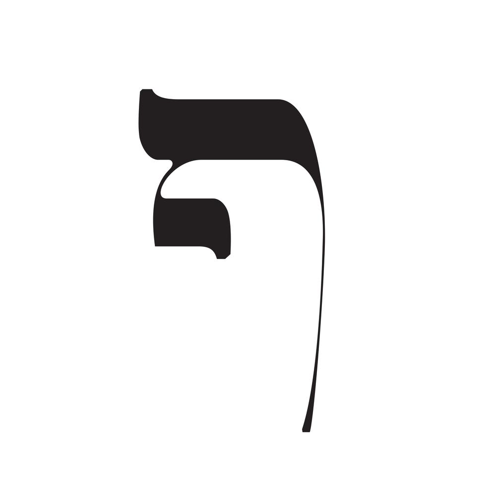 Final-Pei-Hebrew-Typeface-Moshik-Nadav-Typography