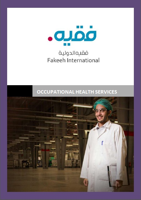 Download   Occupational Health Services Brochure