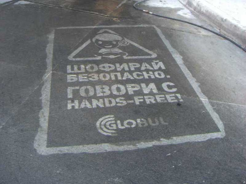 reverse-graffiti-cleaned-advertising-Bulgaria.JPG