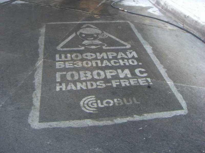 reverse-graffiti-cleaned-advertising-Bulgaria.JPG