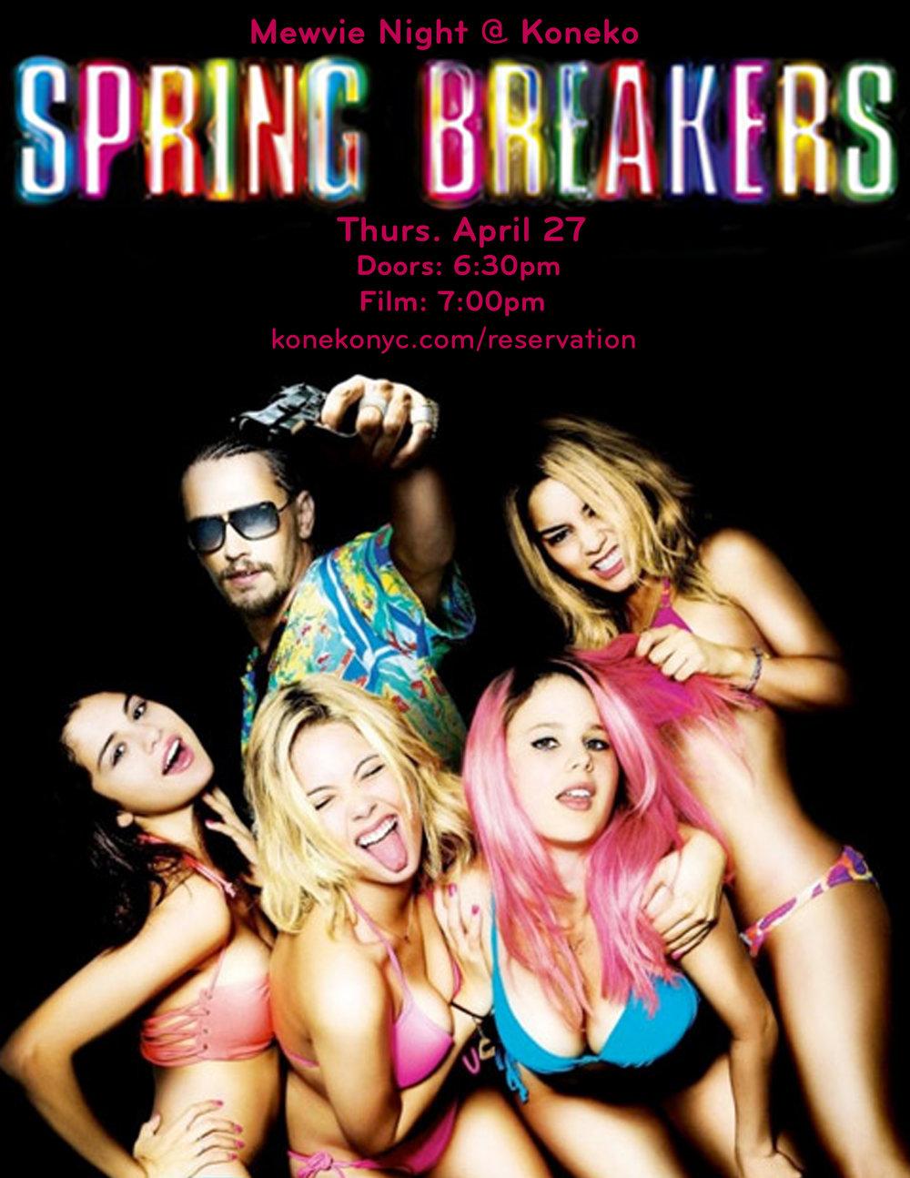 SpringBreakers2.jpg