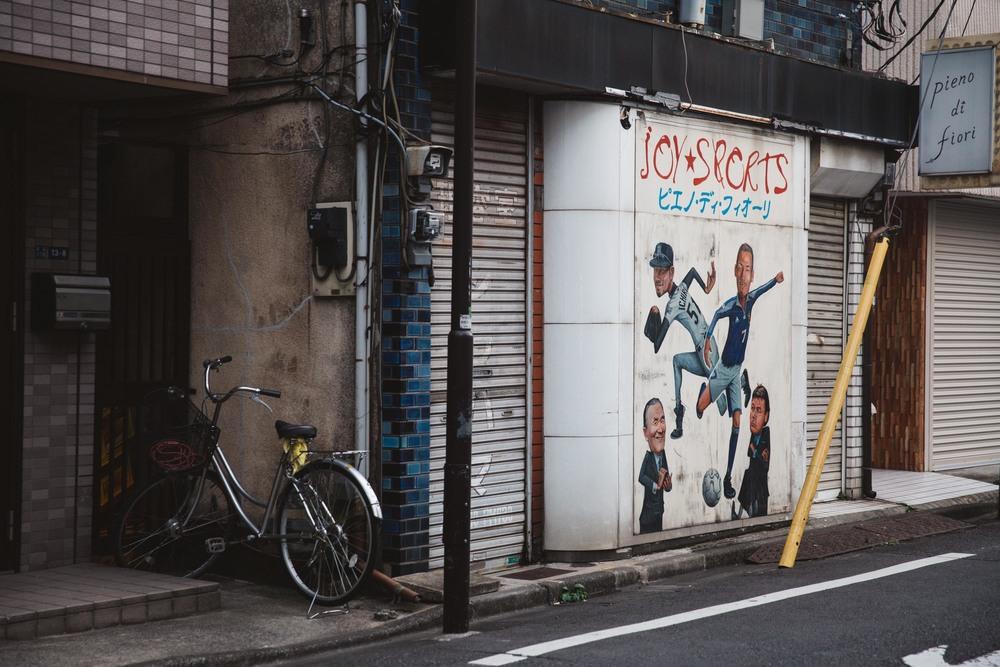 20160103_Tokyo_0184.jpg