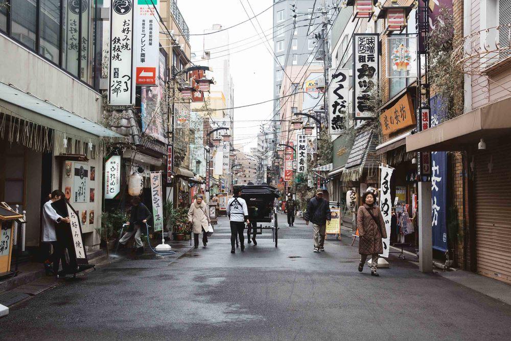 20160106_Tokyo_0274.jpg