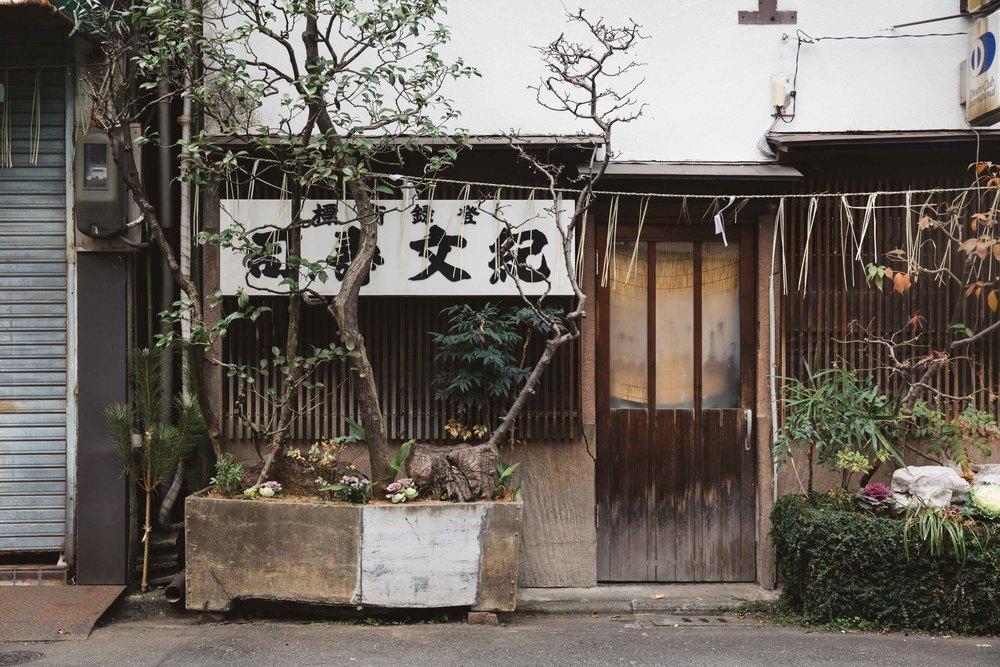 20160106_Tokyo_0322.jpg