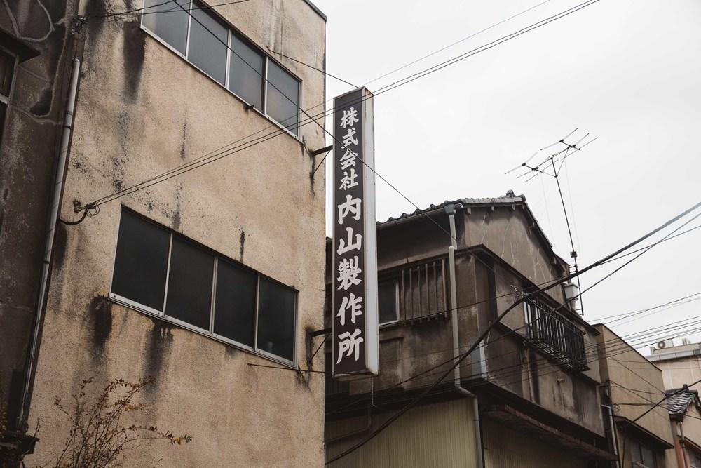 20160106_Tokyo_0608.jpg