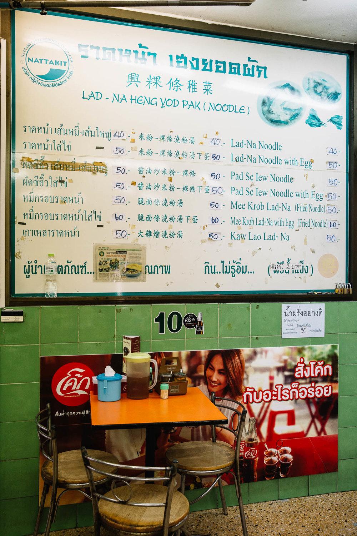 20180601_Bangkok_0085.jpg