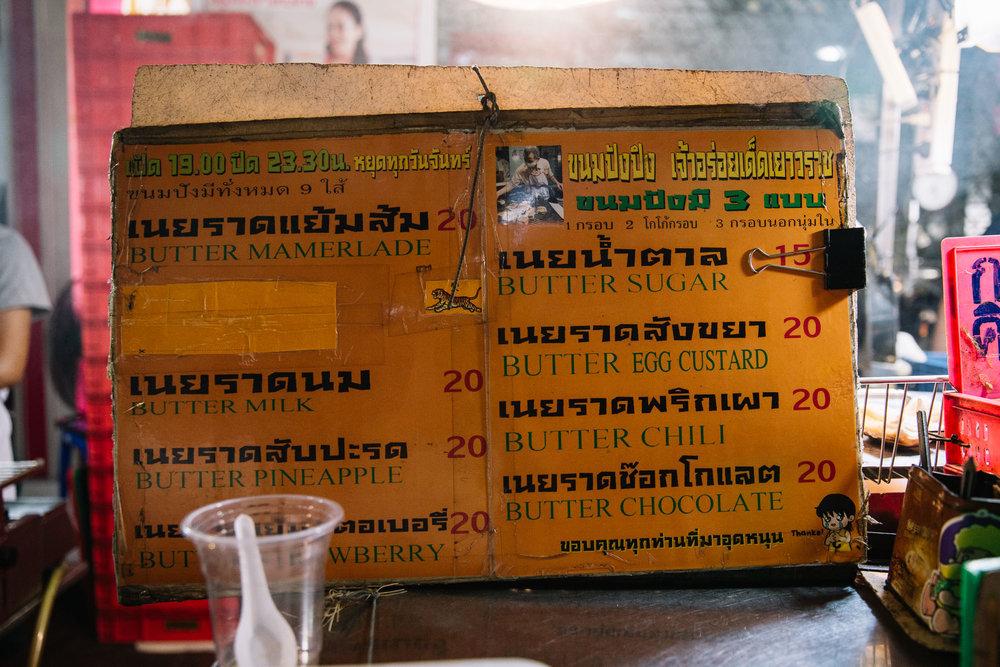 20180601_Bangkok_0213.jpg
