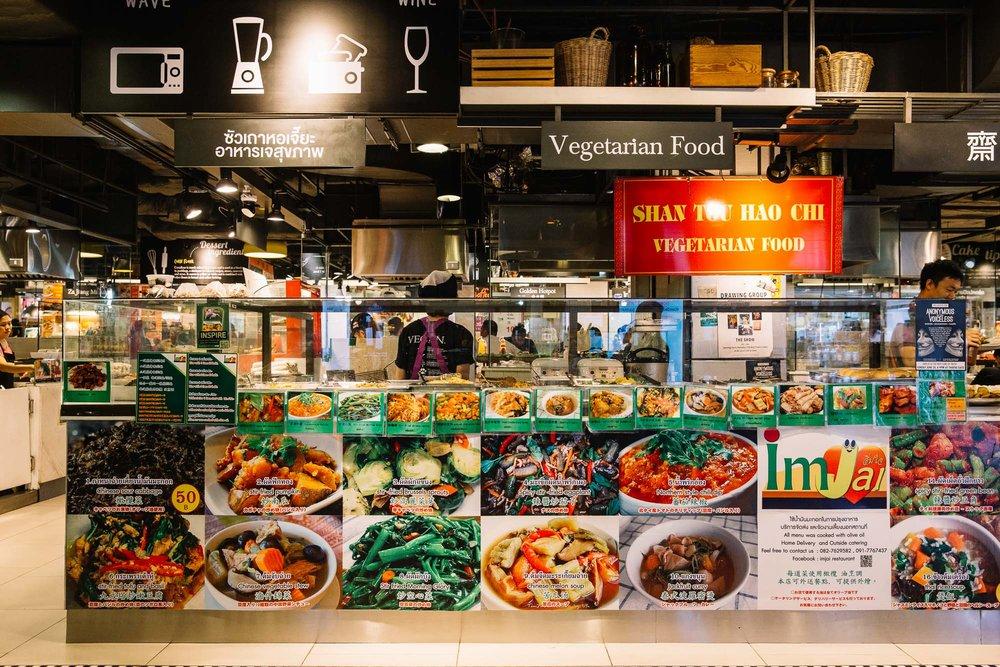 Maya Mall Vegetarian Stall