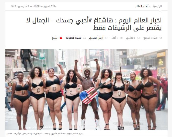 ElWehda.com, Egypt