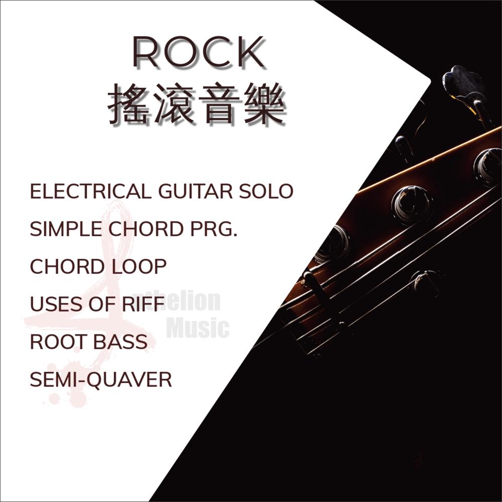 RockMusic-1080x1080.png
