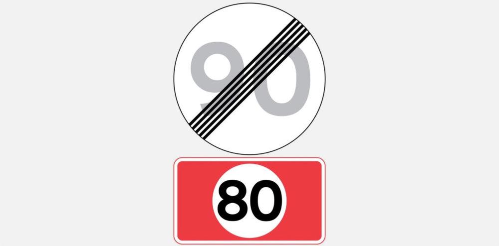 Som bilist kan det være svært at gennemskue, præcis hvornår den lokale hastighedsgrænse ophører.Det skal de nye skilte, som officielt blev taget i brug 1. januar, hjælpe med.