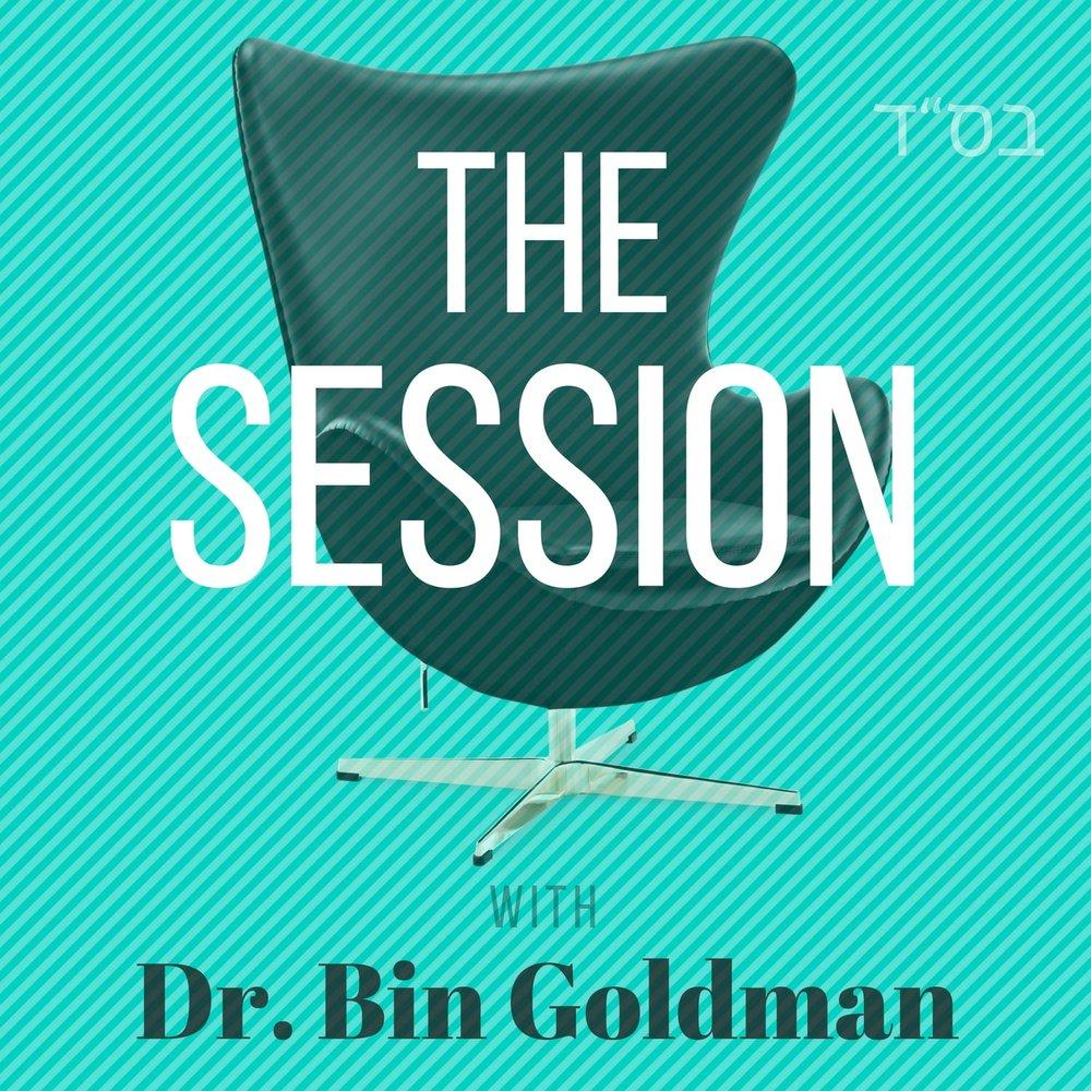 The Session Logo-min.jpg
