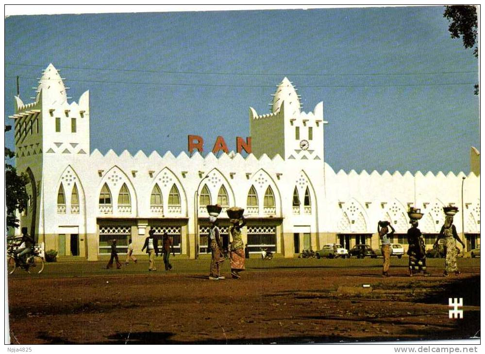 Train Station. Bobo Dioulasso, Burkina Faso.