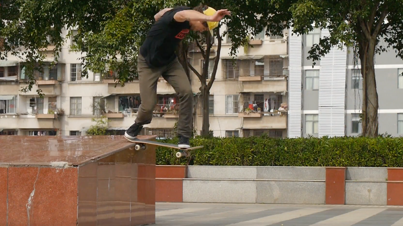 BE Skate Mag-Andrew Brophy   Welcome to Skate Warehouse