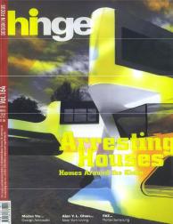 hinge(arrestinghouses).jpg