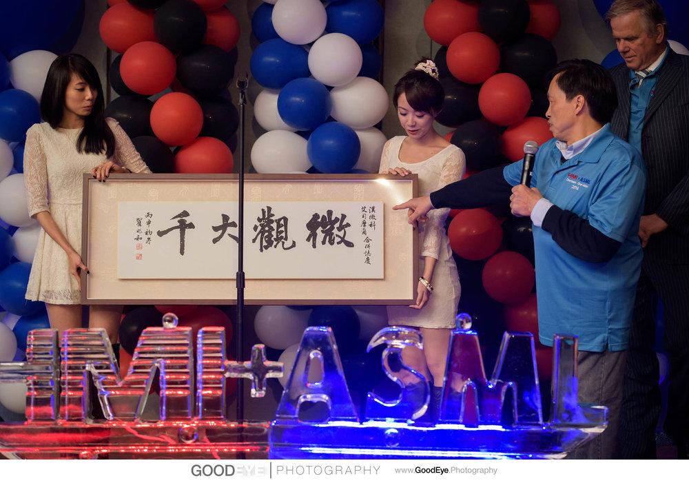 7538_ASML_HMI_Santa_Clara_Corporate_Event_Photography_web.jpg