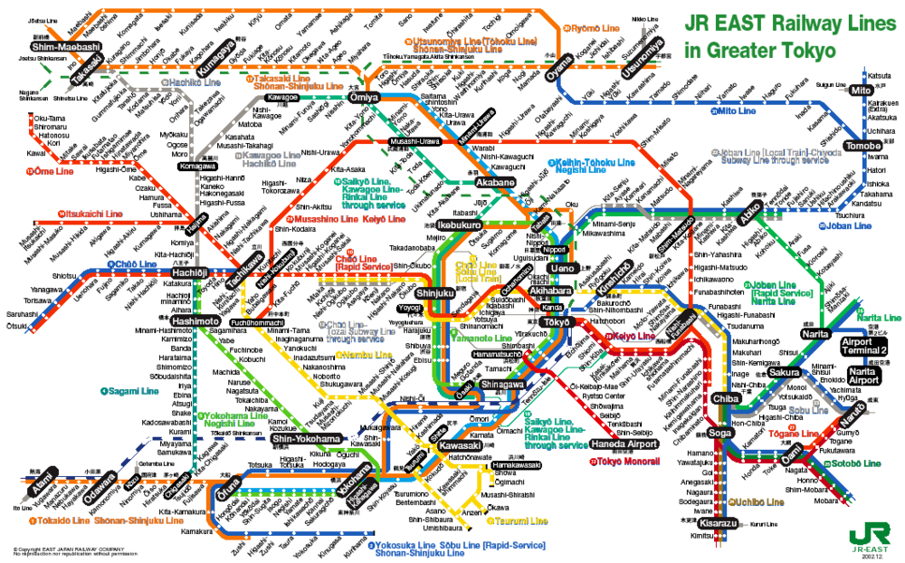 Got lost in the labyrinth of the Tokyo Metro (a lot) I mean, just look at this thing! Cost: Varies. but a 20 minute ride can cost 200 yen / $1.65 per person