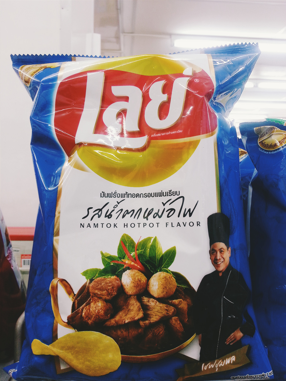 thailand lays chips