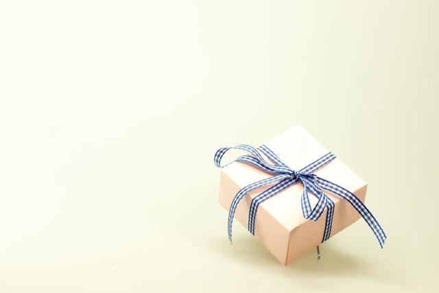gift-made-surprise-loop-45238.jpg