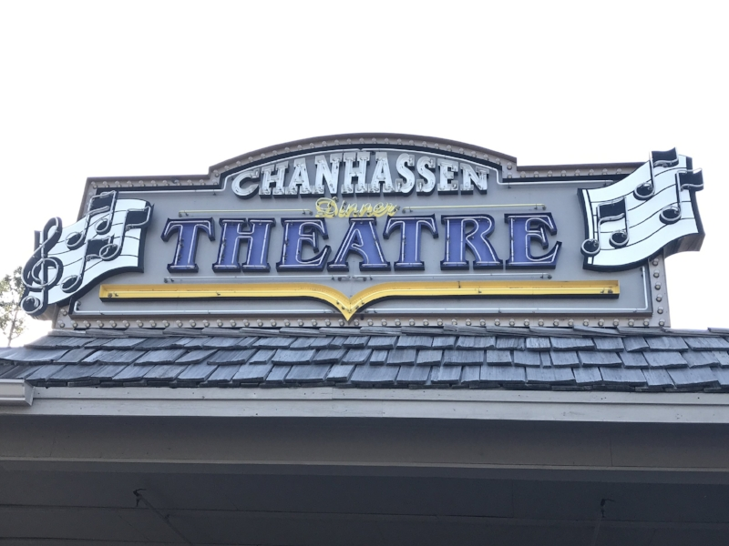 Chanhassen Dinner Theater